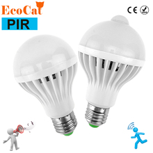 LED Night Light E27 3W 5W 7W 9W 12W 220VหลอดไฟLED PIRอินฟราเรด/เสียง + Light SensorควบคุมAuto Body Detection