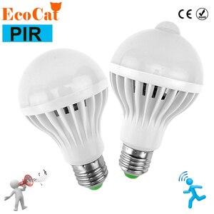 Image 1 - LED Night light E27 3W 5W 7W 9W 12W 220v LED Lamp Bulb PIR Infrared Motion / Sound + Light Sensor Control auto Body Detection