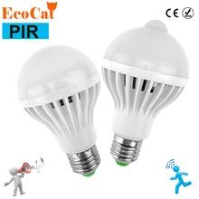 LED gece lambası E27 3W 5W 7W 9W 12W 220v LED lamba ampulü PIR kızılötesi hareket/ses + işık sensörü kontrol otomatik vücut algılama