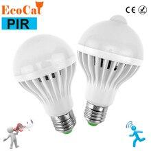 Veilleuse E27, capteur de mouvement/son, contrôle de la lumière, détection de corps automatique, 3W, 5W, 7W, 9W, 12W, ampoule LED v 220 PIR, lampe à LED