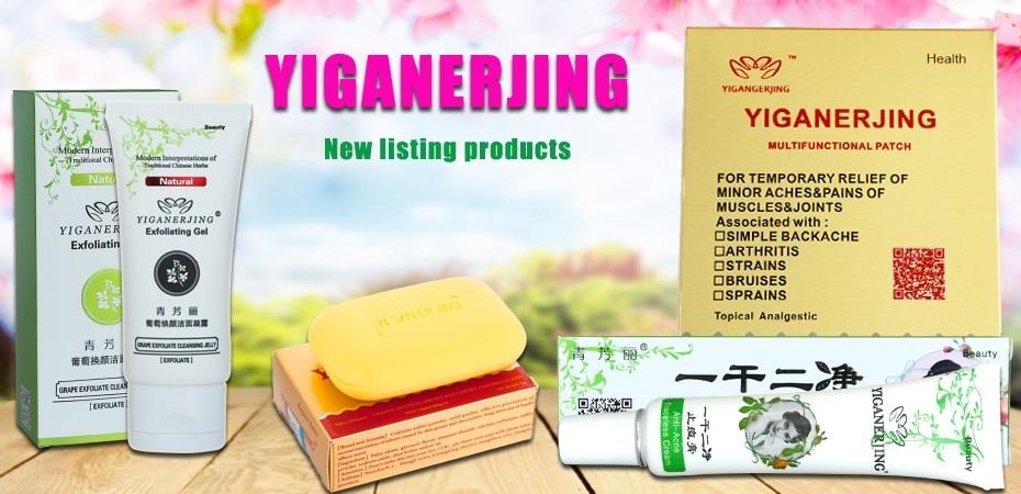 ⑦5pcs yiganerjing Sulfur Soap Trial Pack Skin Antibacterial ...