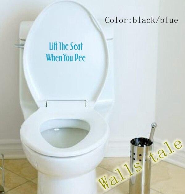 Funny bathroom sayings