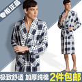 2015 de banho de algodão homens top Kimono Robes para mulheres xadrez sono vestes compridas Kigurumi roupão Robe noiva vestido