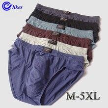 5pcs/lot Plus Big size 100% Cotton Briefs Men's Comfortable Underpants Underwear L/XL/2XL/3XL/4XL/5XL high quality