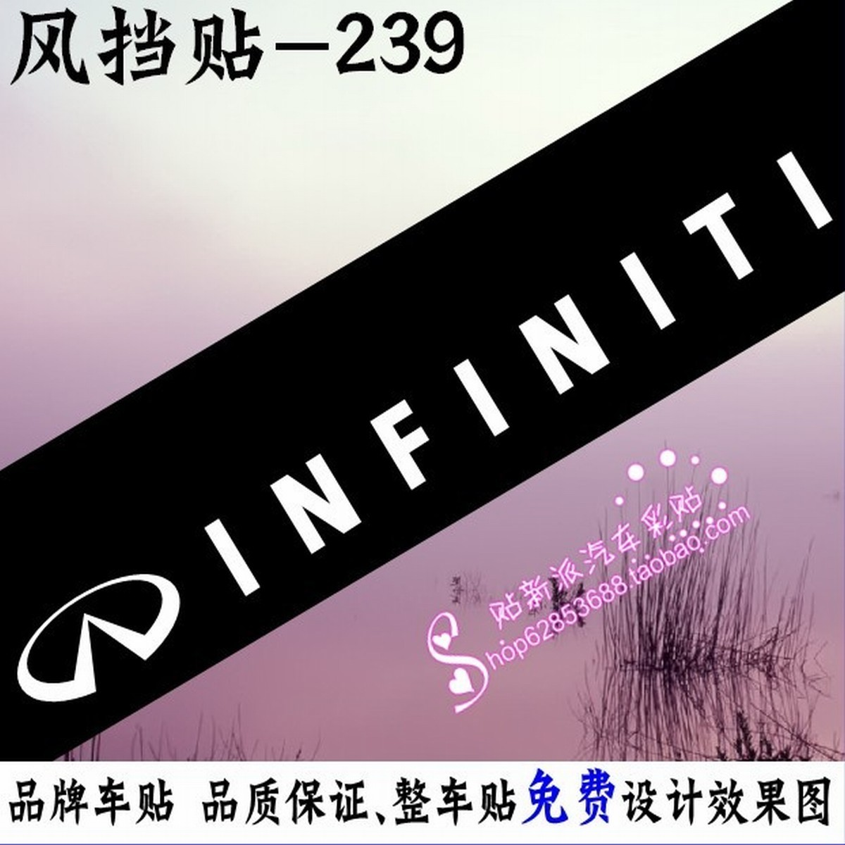 Car glass sticker design - Car Sticker Reflective Car Stickers Infiniti Front Stop Stickers Zhuanghe Windshield Glass 239 China