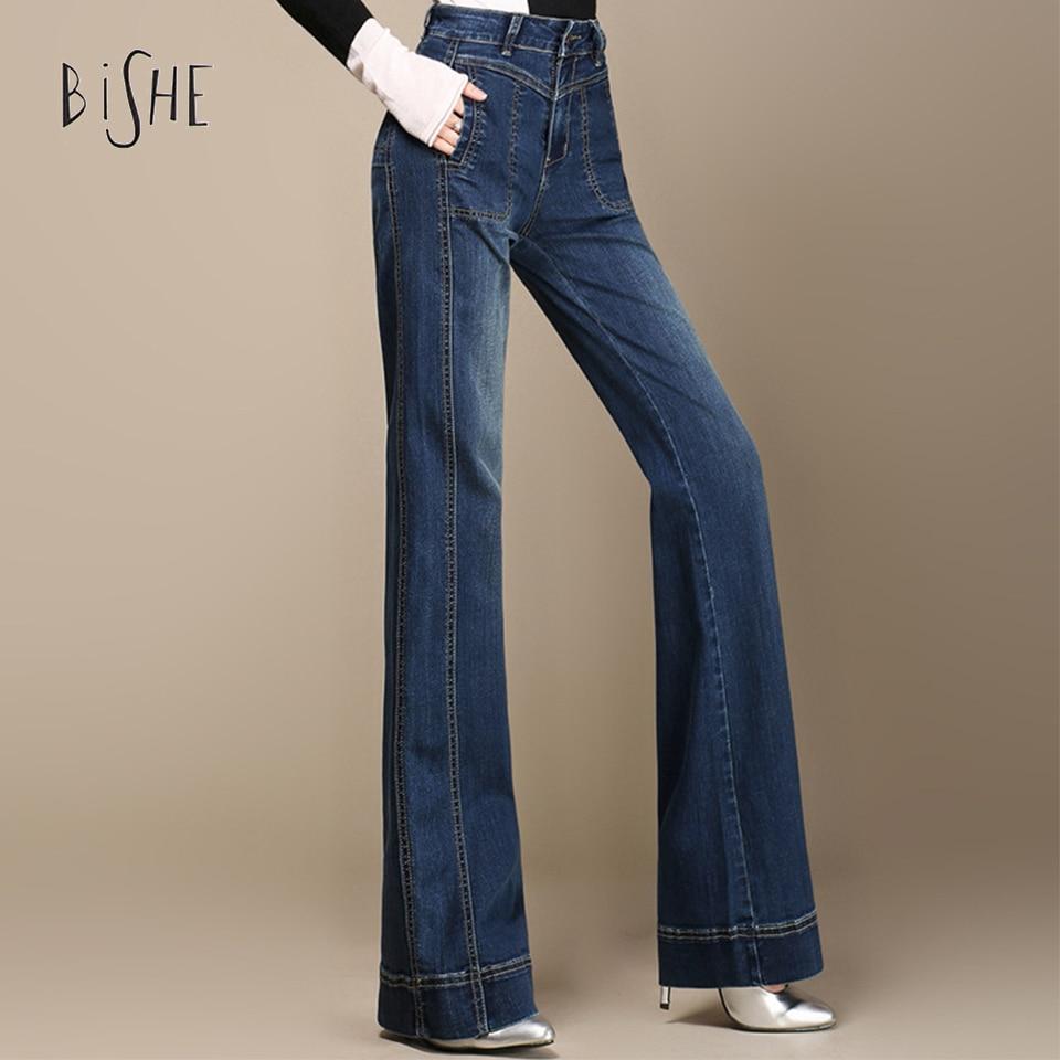 Online Get Cheap Plus Size Designer Wide Leg Jeans -Aliexpress.com ...