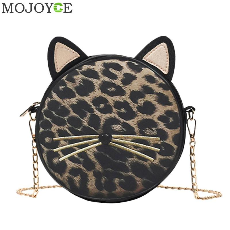 Leopard Round Leather Chain Sling Bag Women Cat Crossbody Shoulder Bags  Features  Cat Leopard Print Pattern. 4aae026571398