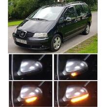 Для Seat Alhambra 2009 2010, Динамический светодиодный индикатор, зеркало заднего вида, светильник поворота, сигнальный повторитель, аксессуары для стайлинга автомобилей