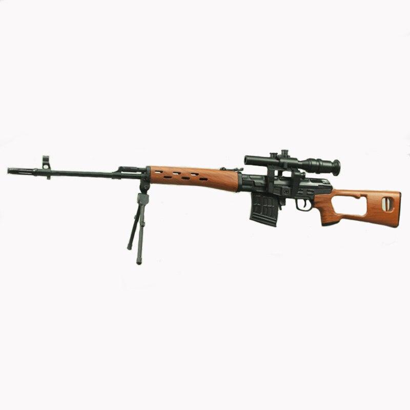 DIY Kids Toy Game Rifle Gun Alloy Model 1:6 Assemble Sniper AWM SVD US Fast