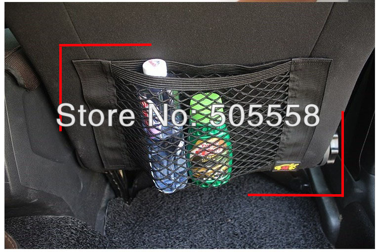UNIVERSAL CAR TRUNK CARGO NET MAGIC STICKER LUGGAGE MESH ORGNIZER BAG CAR ACCESSORIES