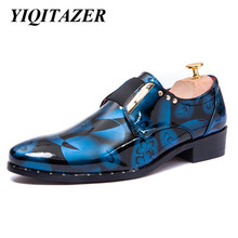 YIQITAZER 2017 Fashion Patent Leather Dress Shoes Man,Summer Pointed Toe Designer Formal Derby Men Shoes Blue Brown Size 6.5-9