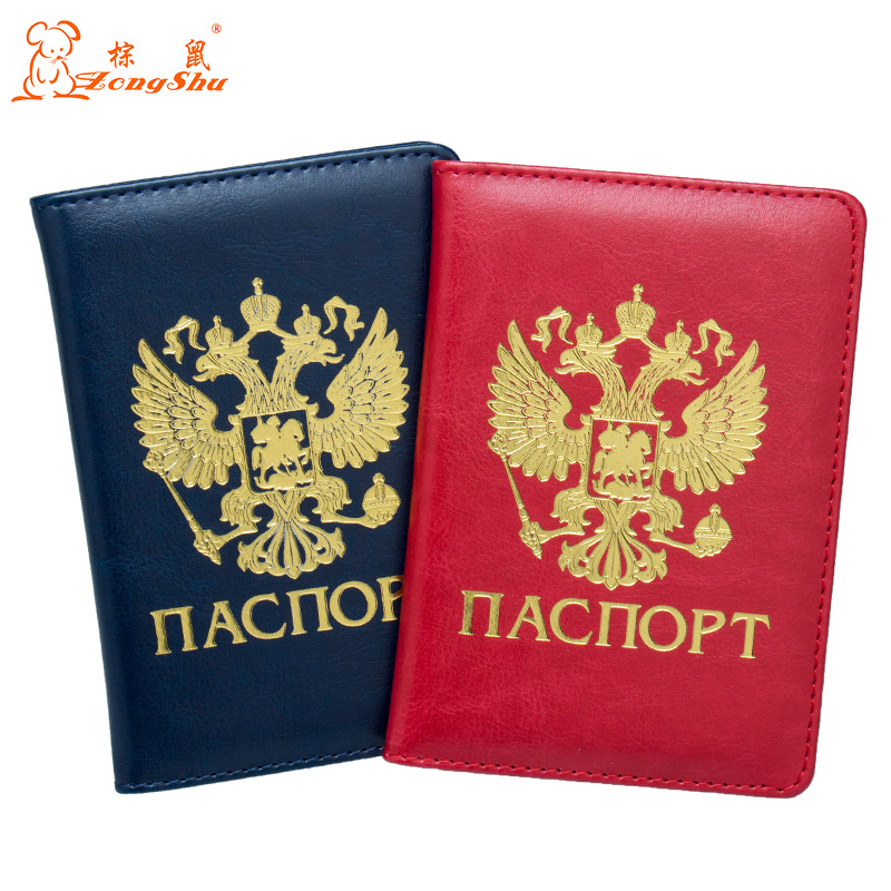 Russian Fashion Color Mixing Double-headed Eagle Pu Leather Passport Holder Built In Rfid Blocking Protect Personal Information Back To Search Resultsluggage & Bags Coin Purses & Holders