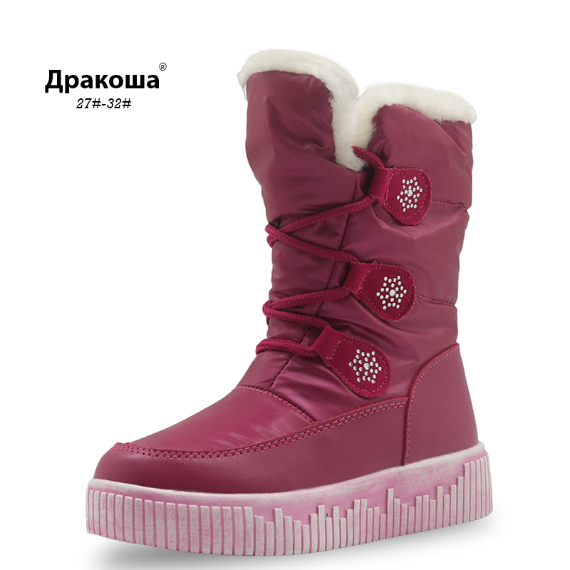 Apakowa Girls Boots Waterproof Kids Mid-calf Snow Boots Warm Plush Children's Shoes With Zip Winter Flat Shoes For Girls Eu27-32