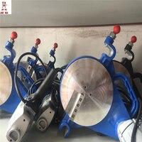 Free Shipping 63 160mm hand push PE pipe butt welder milling cutter. Docking machine. Welding machine. Fuser welder fittings