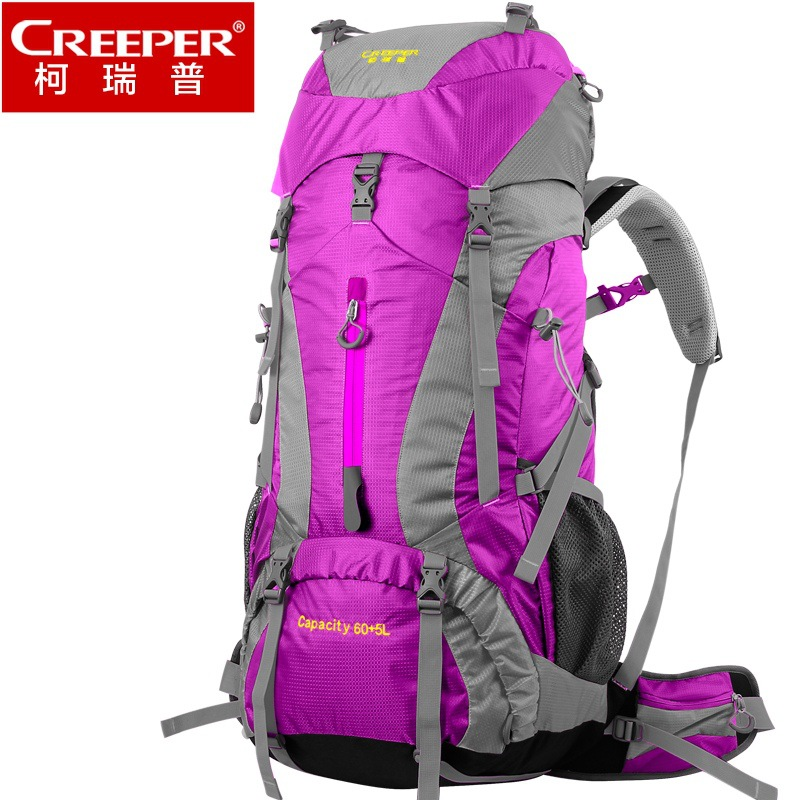 Creeper professional mountaineering outdoor large capacity 60+5L nylon Travel Backpack