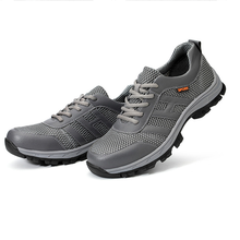 Mesh Men Outdoor Breathable Mesh Light Comfortable Steel Toe Protective Work Shoes Boots Men Puncture Proof Safety Shoes Labor sitaile breathable mesh steel toe safety shoes men s outdoor anti smashing men light puncture proof comfortable work shoes boot