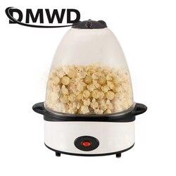 DMWD Mini przenośne elektryczne maszyna do robienia popcornu automatyczne Mini gorące powietrze Popcorn Poping maszyna gospodarstwa domowego DIY Popper kukurydzy ekspres ue wtyczka