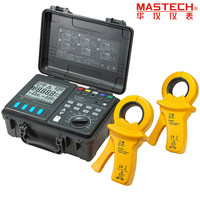 MASTECH Digital Advanced MS2306 Earthing Ground Earth Resistance Tester
