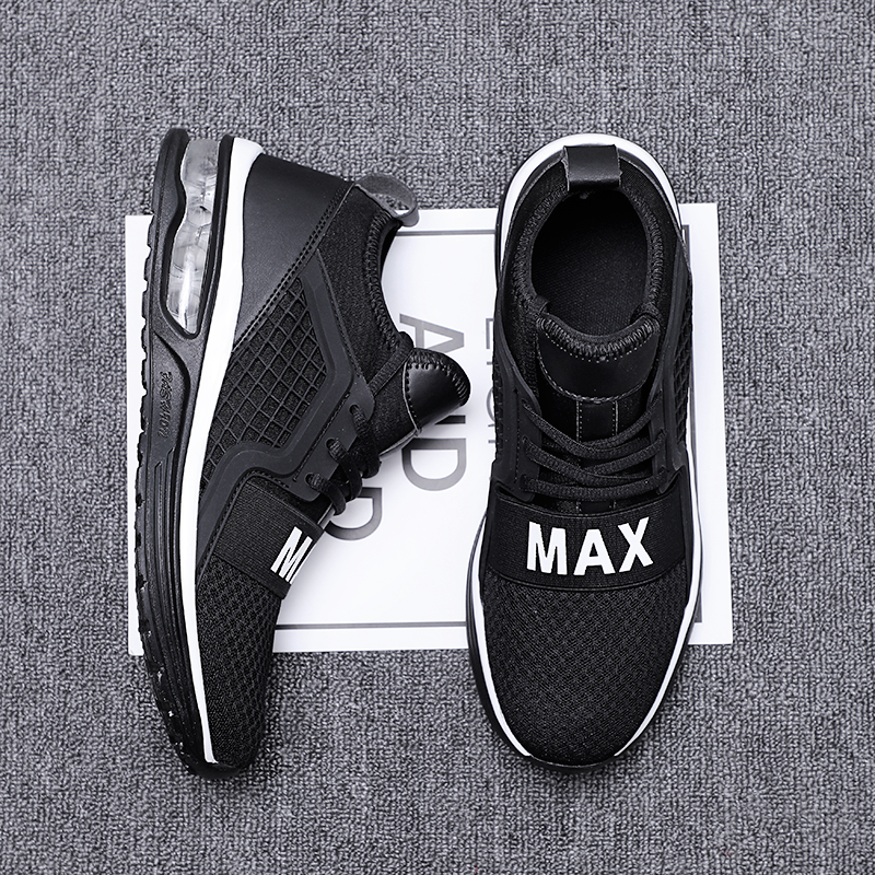 Men's Casual UltraLight Sneakers  5
