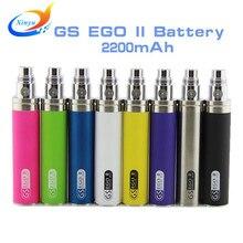 2 unids gs Ego II batería 2200 mah capacidad Ego cigarrillo electrónico 2 for ce4 ce5 vaporizador mt3 510 hilo Ego batería