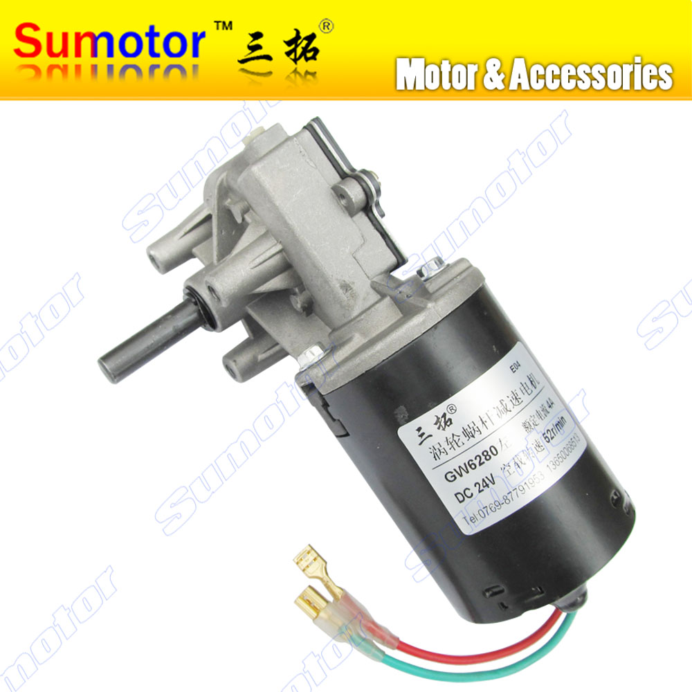 GW6280 DC 24V <font><b>30</b></font> <font><b>52</b></font> 100 rpm Electric Worm Gear Motor Left version Self-locking for Rolling shutter door Windshield wiper BBQ image