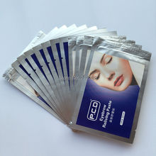 Eyebrow Anesthetic Paste Eyebrow Mask For Eyebrow Tattoo 12pcs/1box Permanent Makeup Accessories