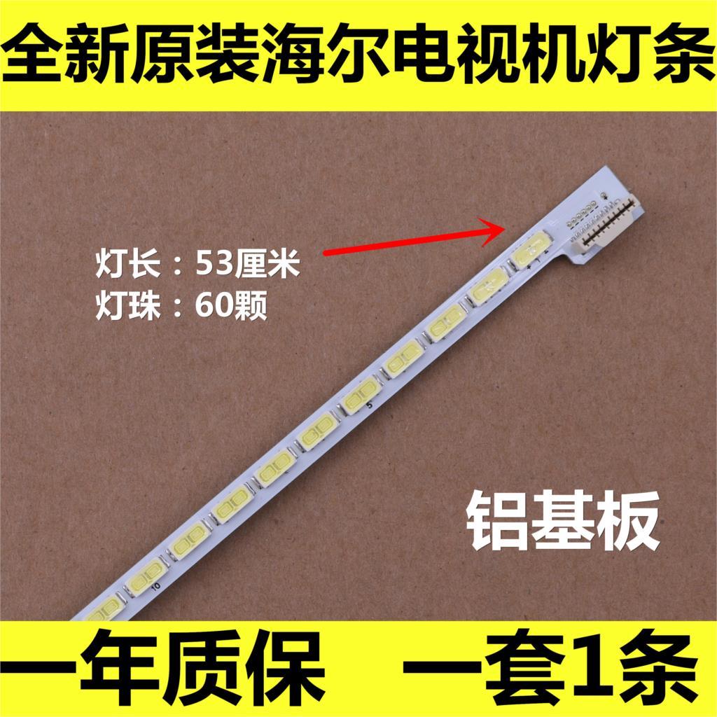 Retroiluminación LED para TV LCD de K-ONKA LED42X8000PD LE42A70W 6916L01113A 6922L-0016A 6920L-0001C, pantalla LC420EUN 1 pieza = 60LED 531MM