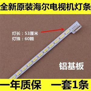 Image 1 - Voor K ONKA Lcd Tv Led Backlight LED42X8000PD LE42A70W 6916L01113A 6922L 0016A 6920L 0001C Screen LC420EUN 1 Stuk = 60LED 531Mm