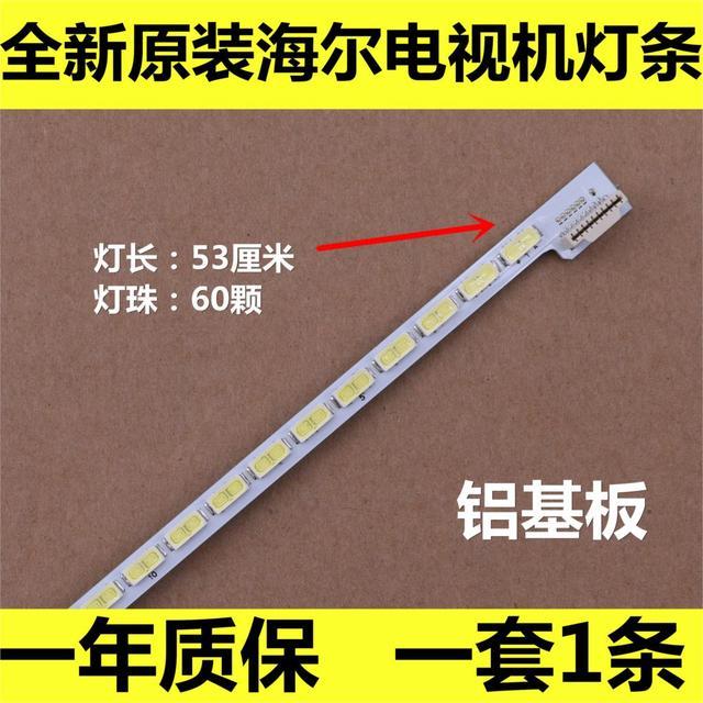 Voor K ONKA Lcd Tv Led Backlight LED42X8000PD LE42A70W 6916L01113A 6922L 0016A 6920L 0001C Screen LC420EUN 1 Stuk = 60LED 531Mm