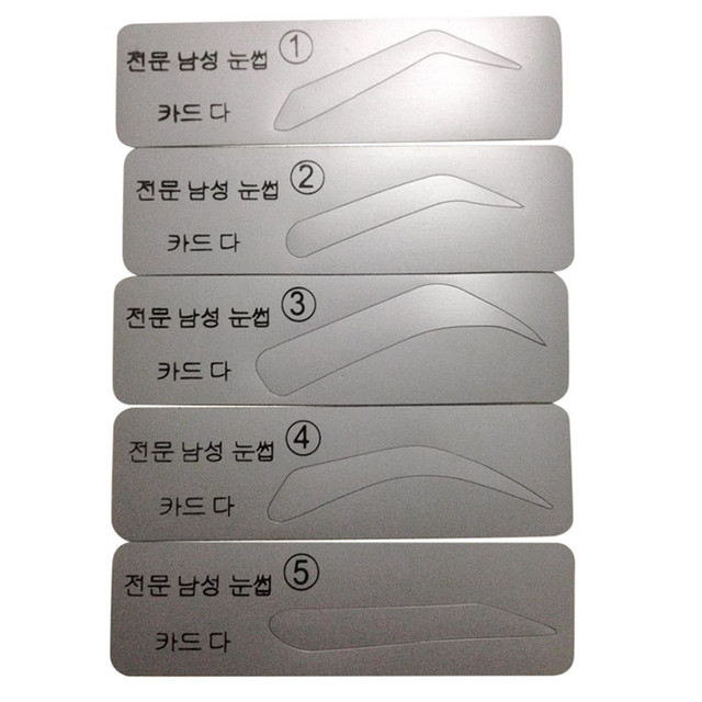 5 Styles Template Eyebrow Stencil Drawing Card Brow Make-Up Grooming Stencil Card 2U0608 3