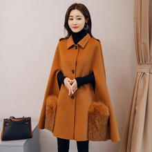 LXMSTH Winter Women Woolen Coat 2017 AutumnKorean Fashion Batwing Sleeve Loose Cloak Woolen Female Oversized Casaco Feminino(China)