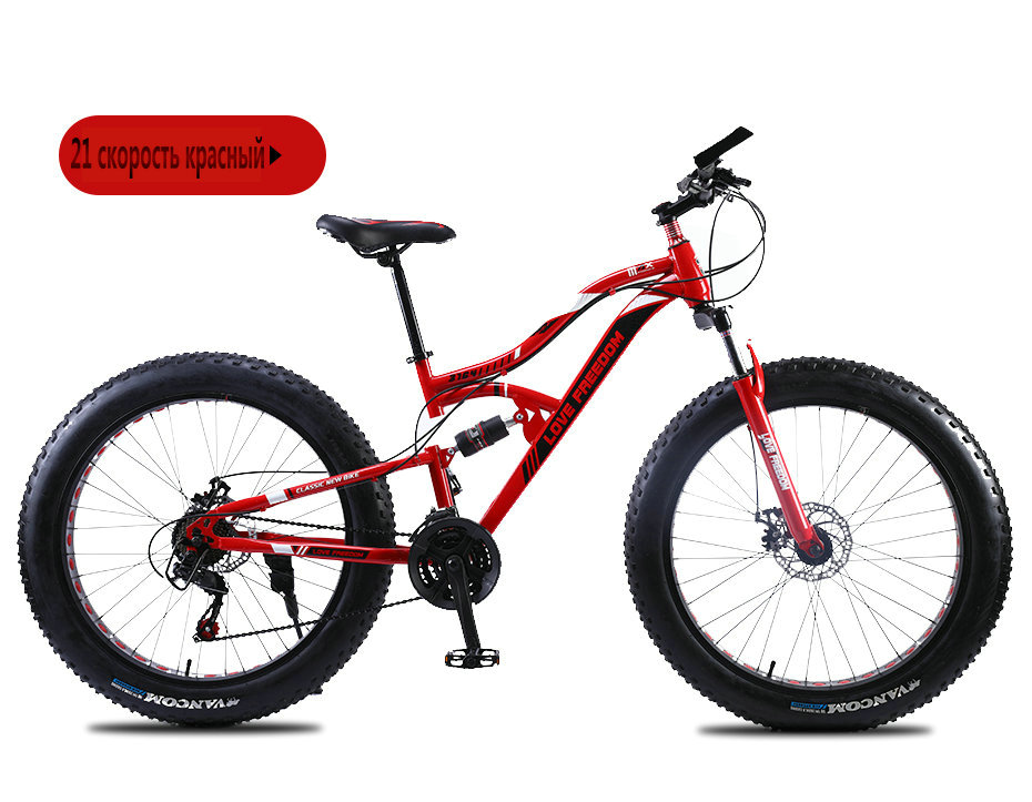 "HTB1C77XevWG3KVjSZFgq6zTspXaR Love Freedom Mountain Bike 7 Speeds, 21Speeds .24 Speeds .27 Speeds Fat Bike 26x4.0""  Off-road gear reduction Beach Bike"