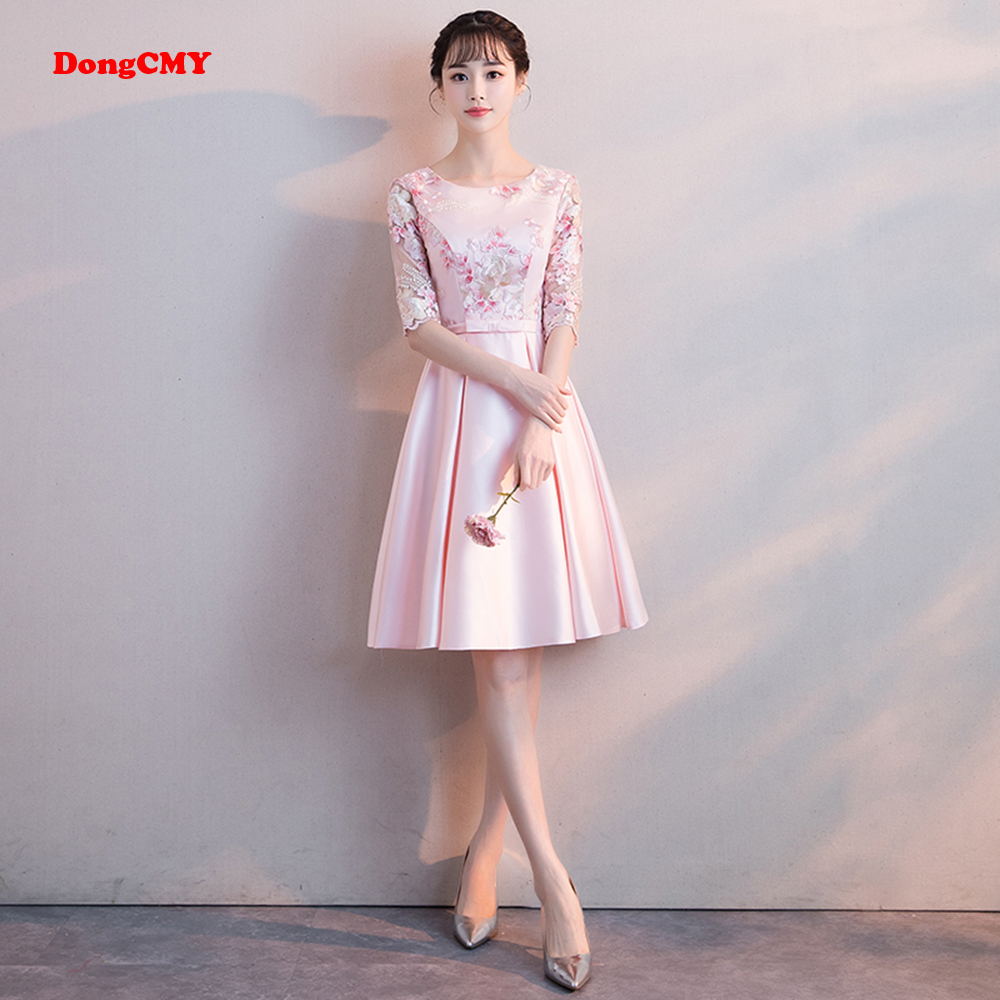 DongCMY Party Formal Short Flower   Dress   New 2019 A-Line pink color Women   Prom     Dresses