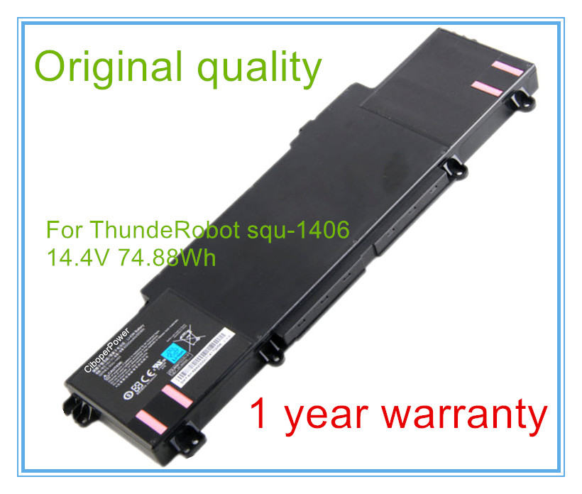 Original SQU-1406 Battery For 911-E1 911-T2A 911-S2B 911-T1 911 7b07 002