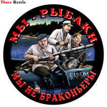Three Ratels TZ-1546# 12x12cm we are fishermen not poachers car stickers funny auto sticker decals