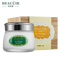 Herbal beauty facial mask skin care whitening Moisturizing face care Acne Blemish to yellow to brighten the complexion mask 130g