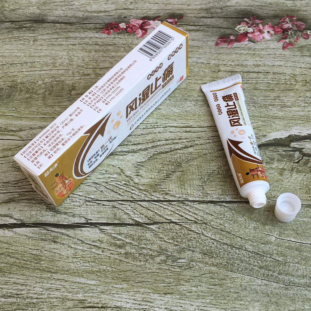 Hot Sales 4Pcs Herbal Ointment Elimination Inflammation Pain Health Care Ointment Pain Disease Disease Swelling And Pain herbal muscle