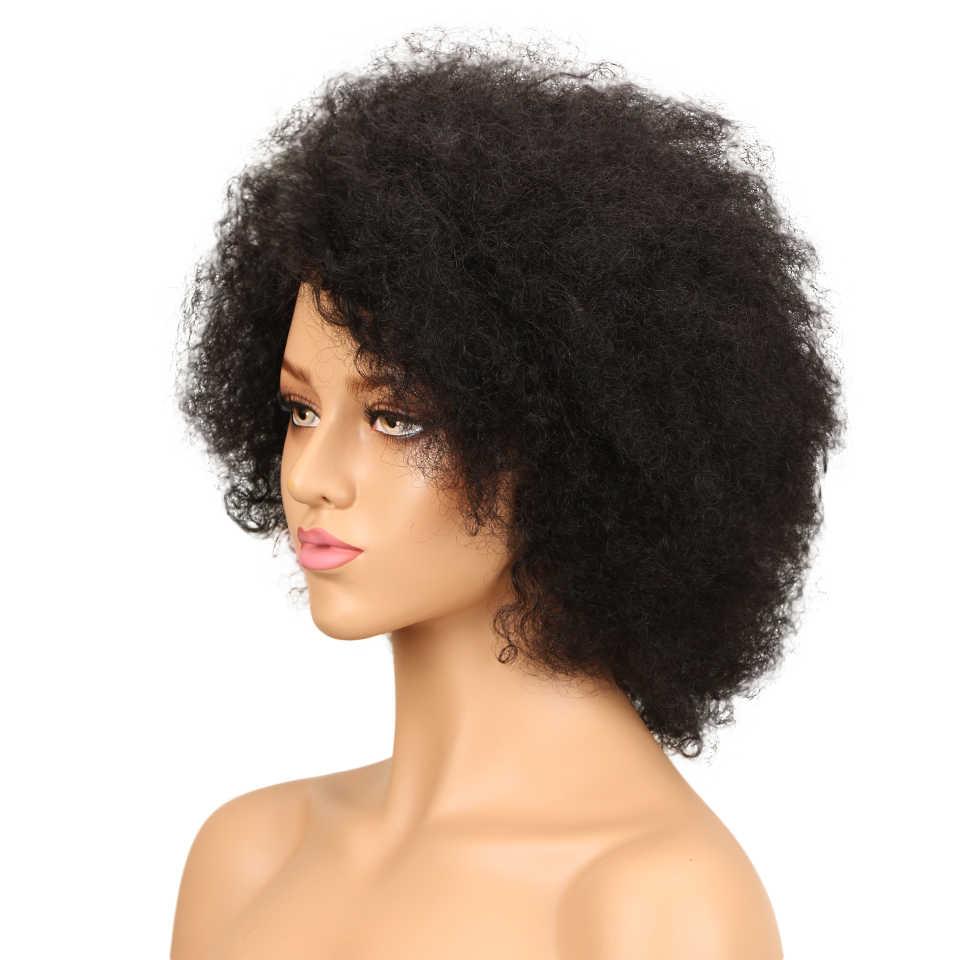 Гладкий афро кудрявый парик бразильские человеческие волосы парики для черных женщин Remy афро кудрявый парик Бесплатная доставка