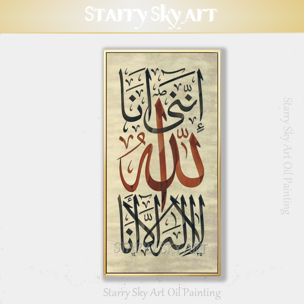 Professional Artist Pure Hand painted High Quality Wall Art Islamic Oil Painting on Canvas Calligraphy Islamic Art Oil Painting