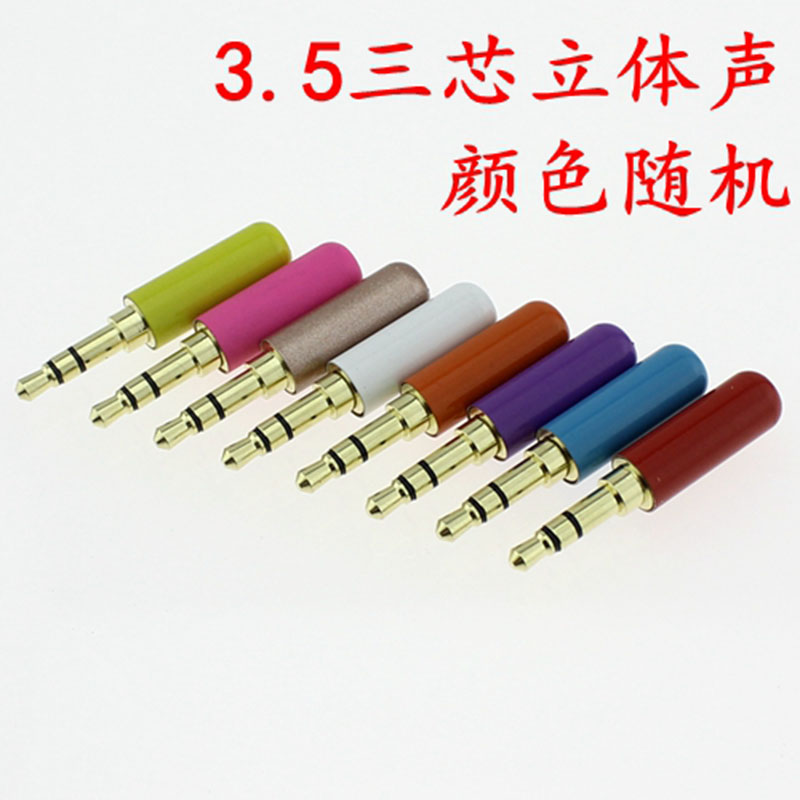Mini 3.5 3.5 mm plug headphones joint section 3 double channel stereo headset maintenance plug 3.5 socket