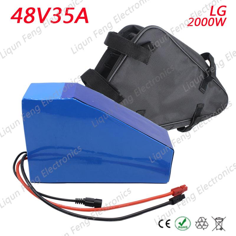 48V35AH-PVC-Soft-package-LG-2000W