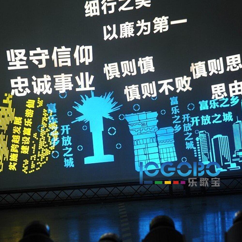 New Logo Recessed gobo light TE-Luca-30-12
