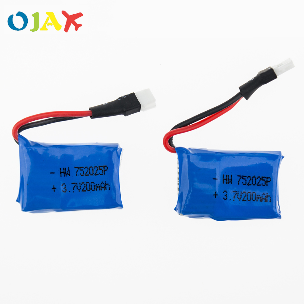 2pcs 3.7V 200mAh Drone Rechargeable Li-polymer Battery 752025P For RC Syma X4 X11 X13 Aircraft 1pcs free shipping lipo battery 3 7v 200mah 20c helicopter x4 x11 x13 high endurance high precision low voltage protection board