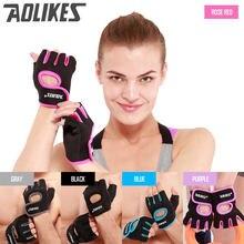 Перчатки с открытыми пальцами для мужчин и женщин силиконовые