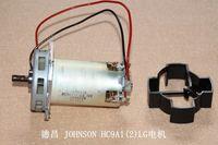 1PCS DC 12 18V four carbon brush high speed violent tool motor 700W