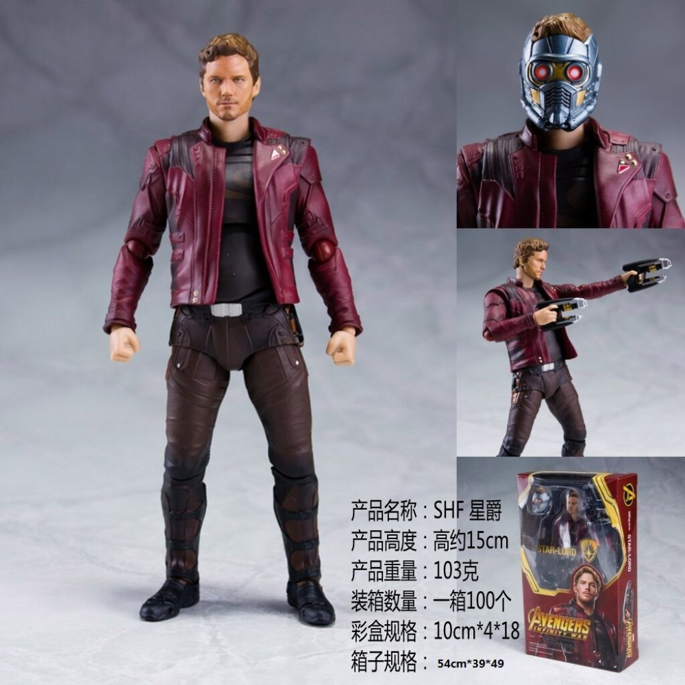 new-star-lord-font-b-avengers-b-font-infinity-war-15cm-tamashii-nations-sh-figuarts-action-figure-toys