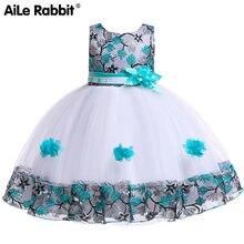 81e67520dd AiLe królik księżniczka sukienka ebay amazon hot styl dziewczyny sukienka z  gorzki fleabane gorzki fleabane sukienka dla dzieci