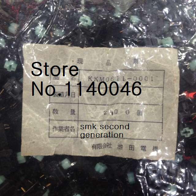 200pcs/Bag  KKM0611-0001 SMK  second generation SWITCH 200pcs bag 100