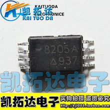 Si  Tai&SH    FS8205A 8205A8 IC MOSFET  integrated circuit