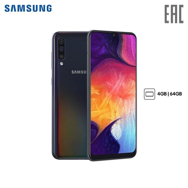 Смартфон Samsung Galaxy A50 4+64GB (2019) [официальная российская гарантия, быстрая доставка]